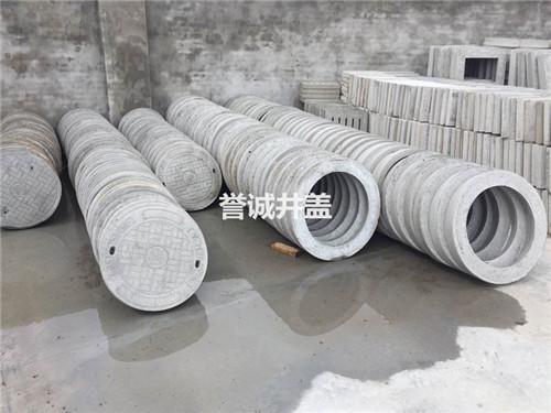 徐州混凝土井盖厂家 通州区兴仁镇誉诚水泥供应