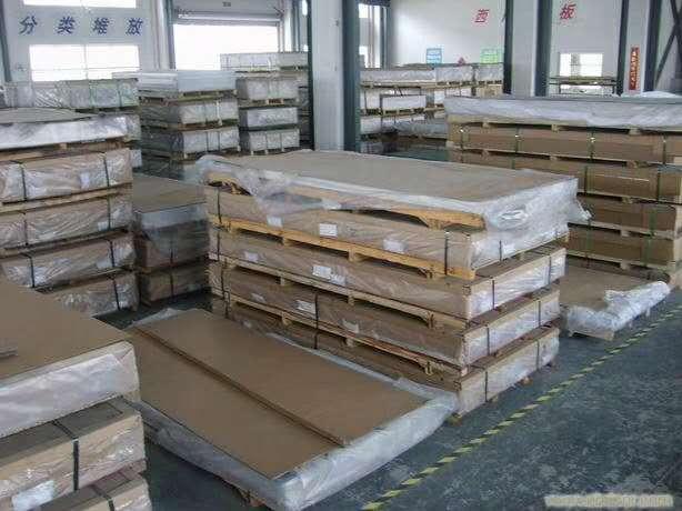 貴州6061鋁排7075鋁排2A12鋁排2024鋁排源頭好貨 上海韻賢金屬制品供應「上海韻賢金屬制品供應」