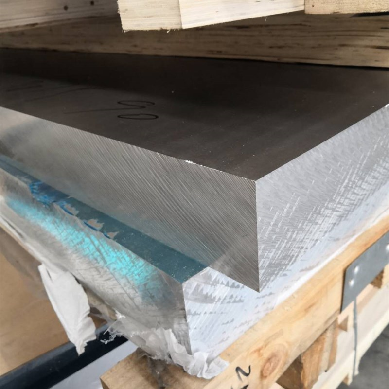 上海5083鋁排6082鋁排5A06鋁排規格尺寸 客戶至上 上海韻賢金屬制品供應