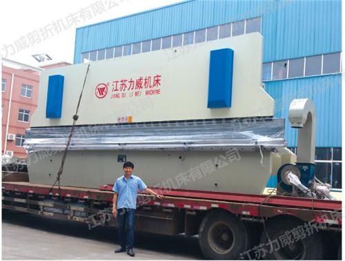 数控折弯机生产厂家 江苏力威剪折机床供应
