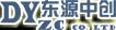北京东源中创企业管理有限公司