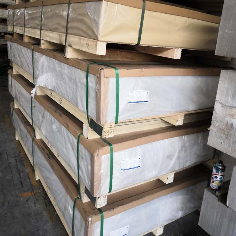 上海5052铝板 5052可折弯环保铝板 镜面铝板货源充足 欢迎咨询 上海韵贤金属制品供应