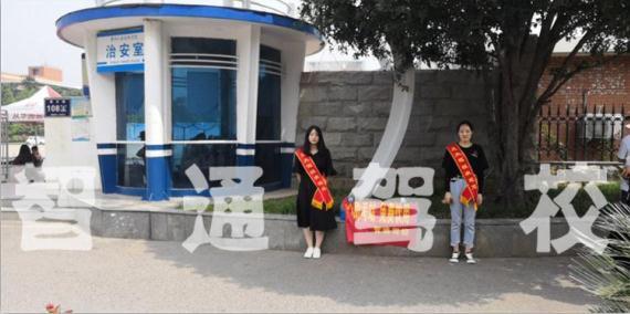 惠济区D证培训中心 服务为先 智通驾校供应