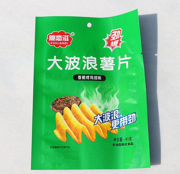河南肥料塑料袋 南阳市欧诺塑料彩印厂家