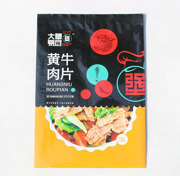 河南塑料袋定制 南陽市歐諾塑料彩印廠家