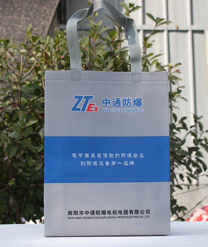 河南無紡布袋出售 南陽市歐諾塑料彩印廠家