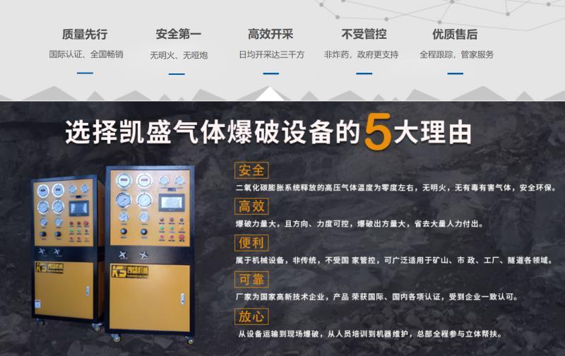 浙江優質二氧化碳爆破活化器工價 誠信服務 溫嶺市凱盛機械設備供應