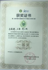 乌鲁木齐附近健康管理师培训有哪些 新疆康衡职业培训学校亚博娱乐是正规的吗--任意三数字加yabo.com直达官网