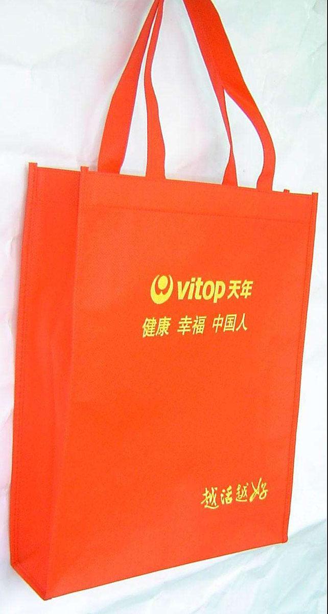 河南無紡布袋哪里賣 南陽市歐諾塑料彩印廠家