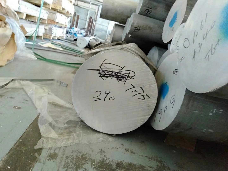 上海3005铝棒源头好货 服务为先 上海韵贤金属制品供应