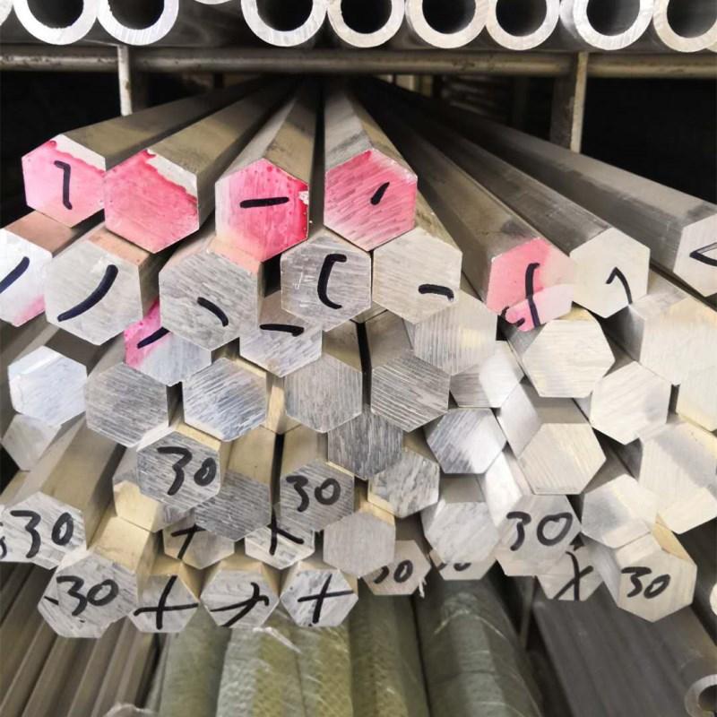 上海3004铝棒按需定制 欢迎来电 上海韵贤金属制品供应