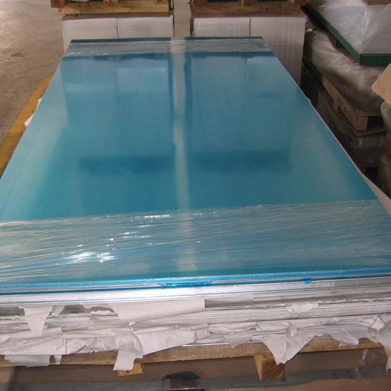 上海6061T651铝板规格尺寸 信誉保证 上海韵贤金属制品供应