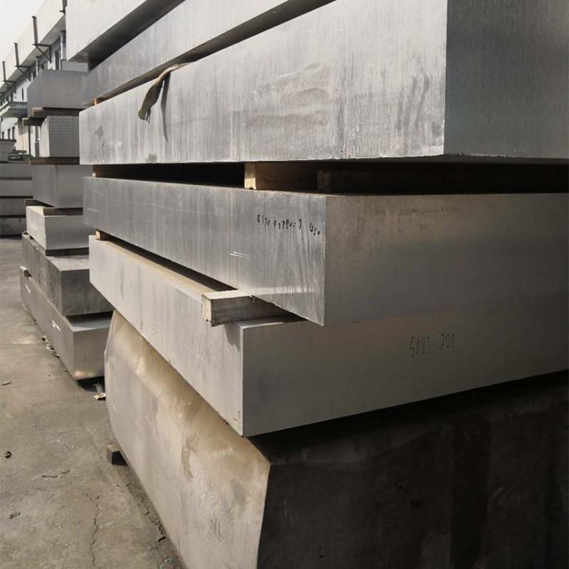 云南口碑好2A12鋁板 上海韻賢金屬制品供應「上海韻賢金屬制品供應」