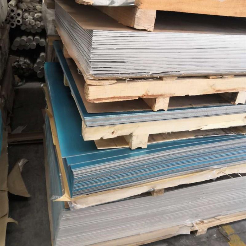 上海5052铝板推荐厂家 欢迎咨询 上海韵贤金属制品供应