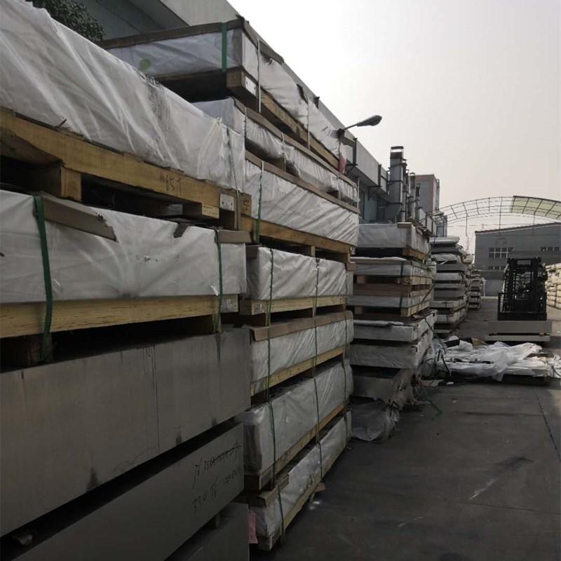 上海5052铝板厂家供应 欢迎来电 上海韵贤金属制品供应