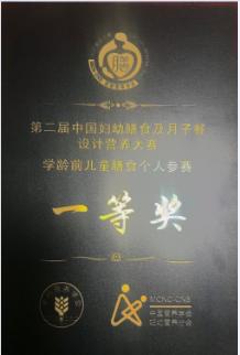 乌鲁木齐口碑好健康管理师在哪里 新疆康衡职业培训学校亚博娱乐是正规的吗--任意三数字加yabo.com直达官网