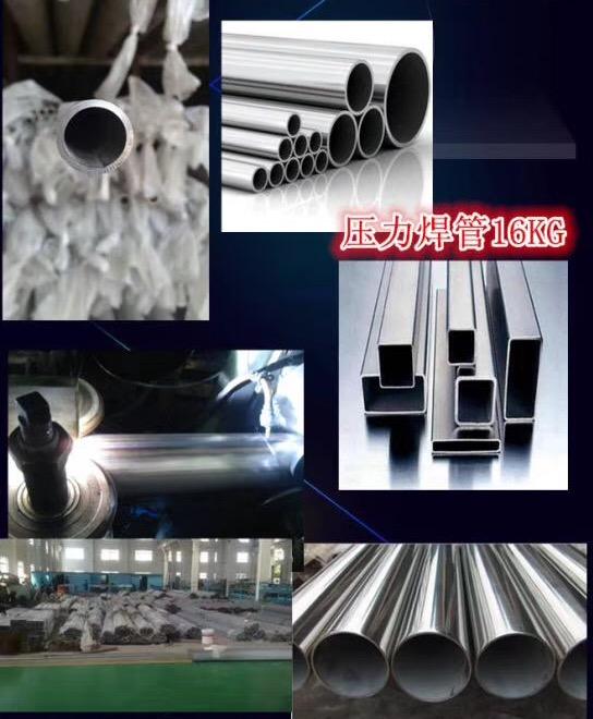 無錫市場430不銹鋼管供應商 口碑推薦 無錫邁瑞克金屬材料供應