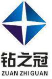 蘇州鉆之冠智能科技有限公司