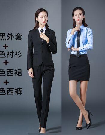 上海公司西装定制 苏州衡通定制职业装供应