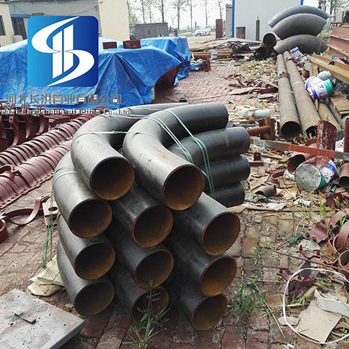 沈阳管件弯头源头直供厂家 信息推荐 河北长洪管业供应