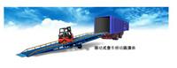 南京移动登车桥生产厂家 苏州拓达鸿物流设备供应