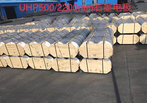 省内出口石墨电极 服务至上 成安县东晓碳素供应