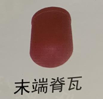 吉林树脂瓦制造公司 欢迎咨询 辉南县平安彩瓦供应
