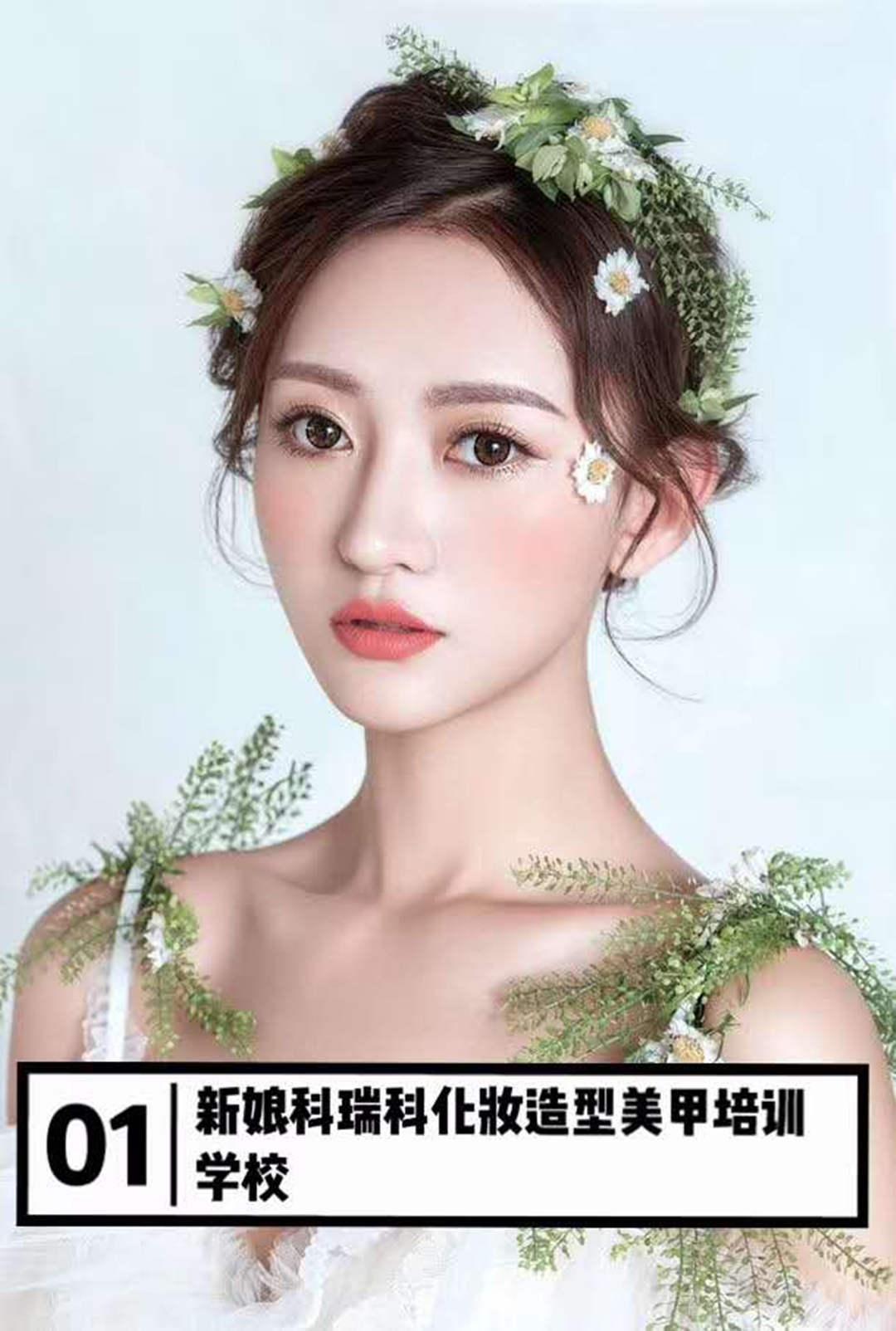 昌吉口碑好化妆培训有哪些 服务至上 新疆科瑞科文化传媒亚博娱乐是正规的吗--任意三数字加yabo.com直达官网