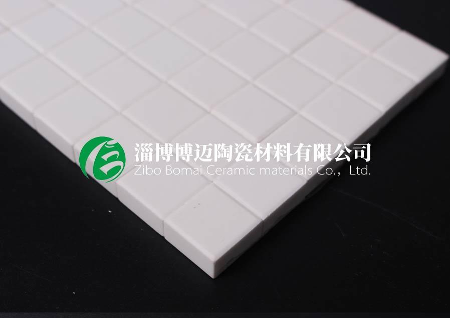 上海水泥厂溜槽用耐磨陶瓷衬片黄页 承诺守信 淄博博迈陶瓷材料供应