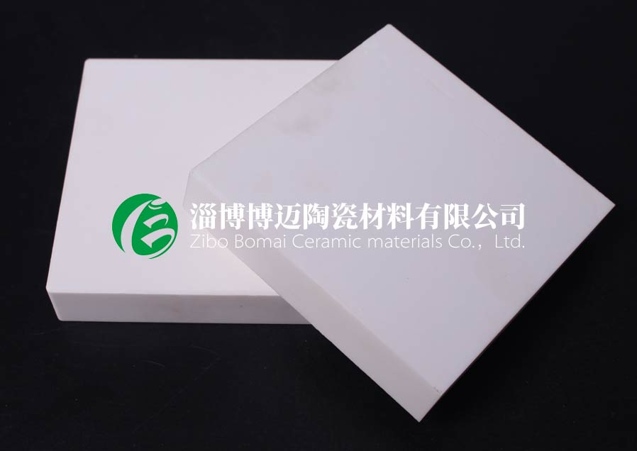 上海落煤管耐磨陶瓷襯板訂購 優質推薦 淄博博邁陶瓷材料供應