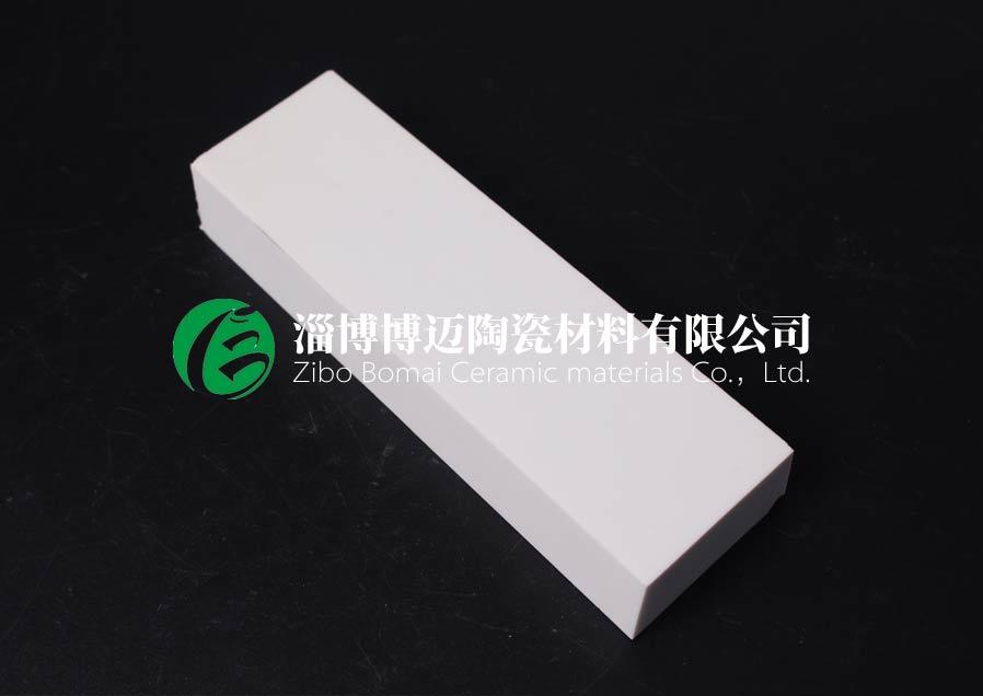 上海干灰风机机壳耐磨陶瓷衬板黄页 客户至上 淄博博迈陶瓷材料供应