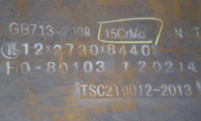 浙江知名合金钢板规格齐全 上海福尊贸易供应