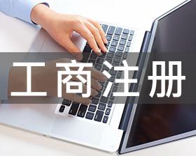 龙游正规财务兼职价格 诚信互利 众联财务供应