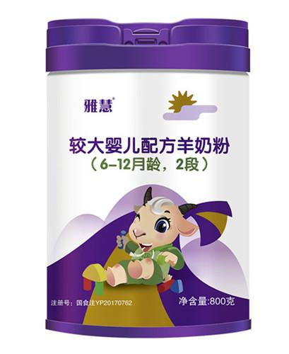 幼兒奶粉排行榜 秦龍雅慧乳業