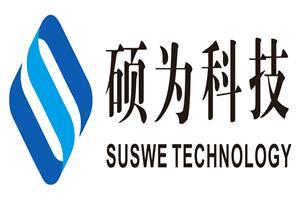 苏州硕为机电科技有限公司