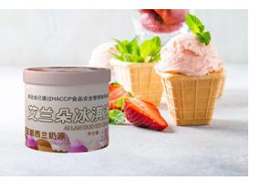 徐州直銷冰淇淋優質商家 創新服務「上海昊雪食品供應」