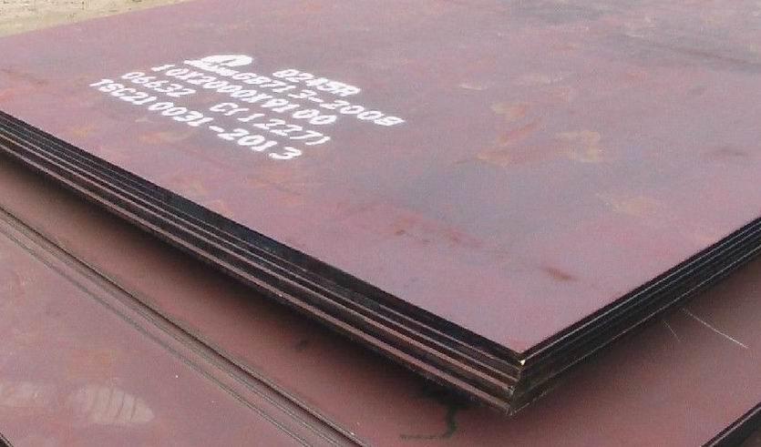上海正品锅炉板 上海福尊贸易供应