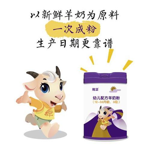 孕婦奶粉哪個牌子好 秦龍雅慧乳業