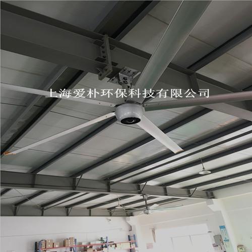 上海直流大風扇省電降溫 上海愛樸環保科技供應