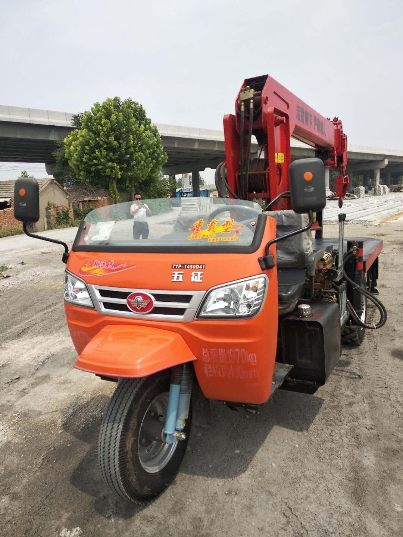 湖南专用三轮随车吊全国发货 欢迎来电 济宁力征工程机械供应