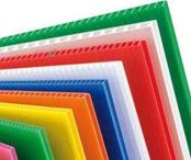南京匯浦塑料中空板有限公司