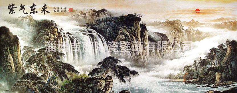 山东手绘瓷砖壁画 淄博吉丽陶瓷壁画亚博娱乐是正规的吗--任意三数字加yabo.com直达官网