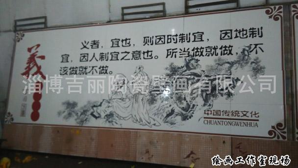山東山水陶瓷壁畫批發 淄博吉麗陶瓷壁畫供應