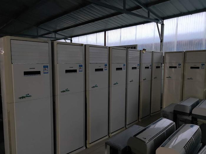 河南二手空調回收 南陽市涵越電器供應