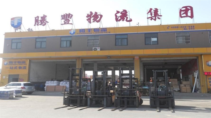 蘇州到南川區物流哪家好 江蘇騰豐物流供應