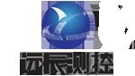南通遠辰測控設備有限公司
