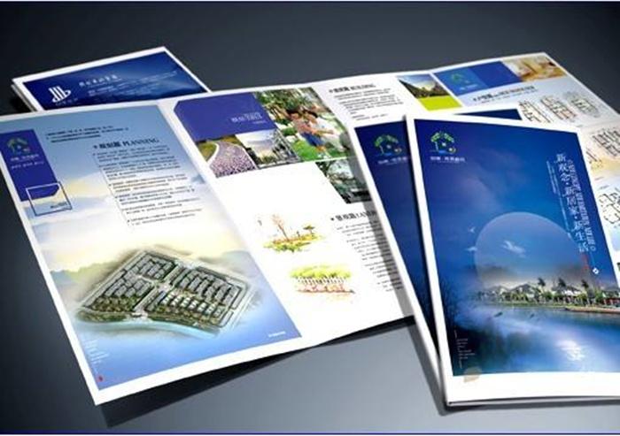 黃島邀請函印刷 推薦咨詢「青島匯益包裝供應」