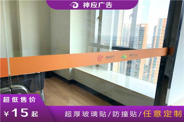 楚雄广告材料PVC板批发 服务为先 昆明神应广告服务