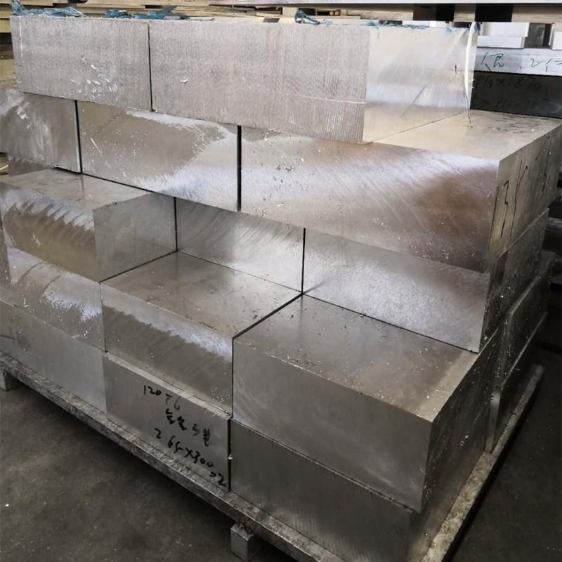 黑龍江槽鋁量大從優 信譽保證 上海韻賢金屬制品供應