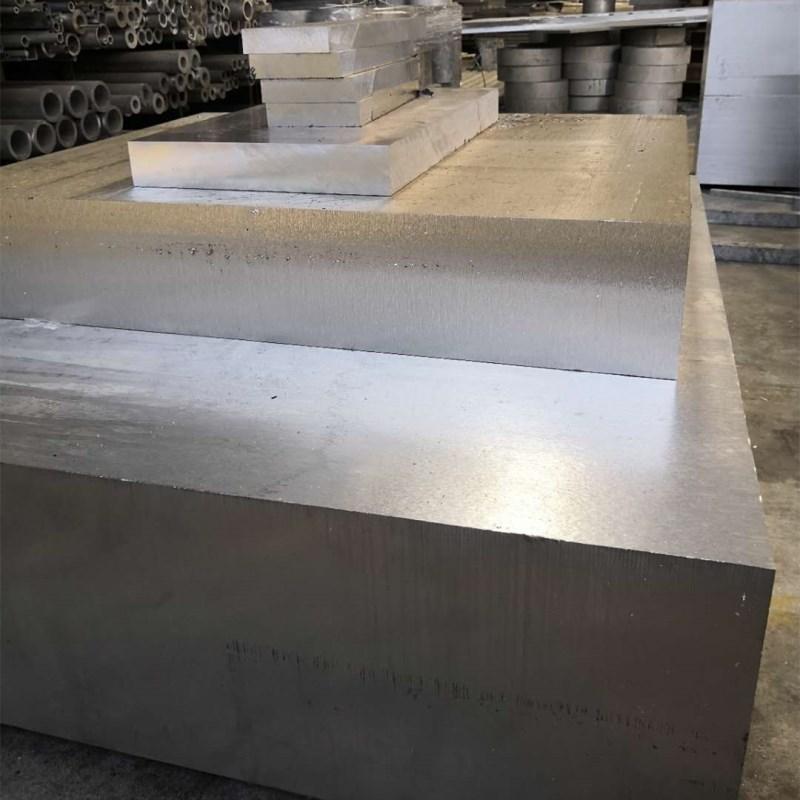 江蘇上海韻賢金屬廠家直銷6061鋁板鋁棒鋁排 優質推薦 上海韻賢金屬制品供應